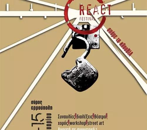 React Festival Syros