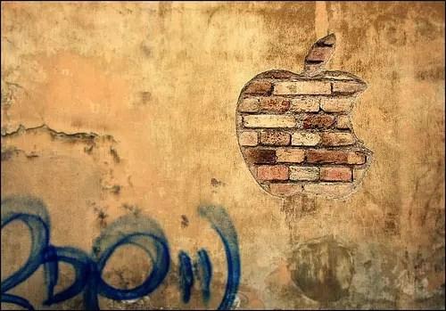 Urban Apple logo