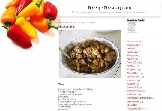 nosyparker-mageiremata.blogspot.com