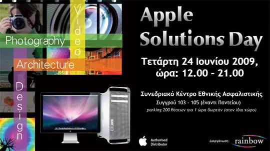 Apple Solutions Day