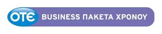 ΟΤΕ Business Πακέτα Χρόνου