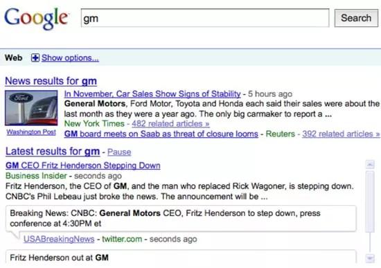 Google Search, αποτελέσματα σε πραγματικό χρόνο