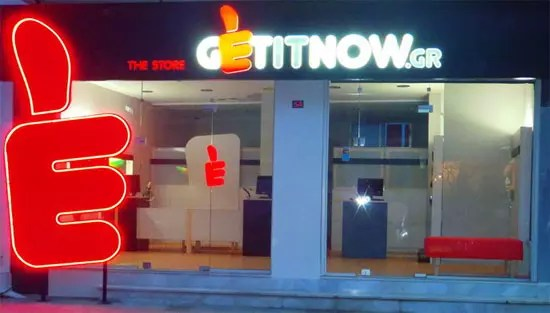 Getitnow.gr Λάρισα