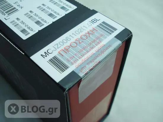 LG Chocolate BL40 σφραγισμένο