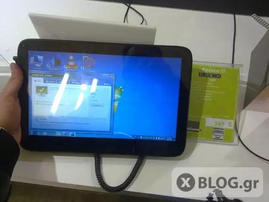 Πλαίσιο Turbo-X Tablet 450