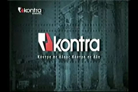 Kontra Channel iphone app