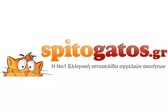 Πρωτοβουλία του Spitogatos.gr για την τόνωση του Real Estate