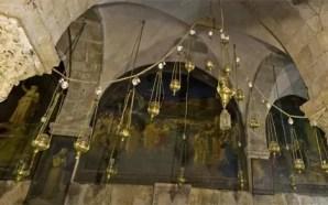 Ιερός Ναός Αναστάσεως / Πανάγιος Τάφος
