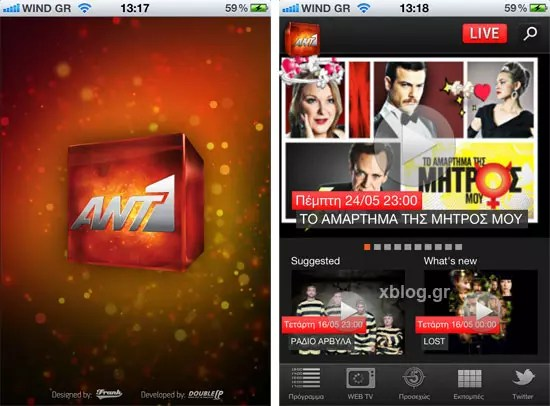 ANT1 TV iPhone App