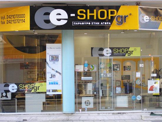 Συμεών Μαυροειδής: Το who is who του προέδρου του e-shop.gr που συνελήφθη για χρέη 10 εκατ. ευρώ!