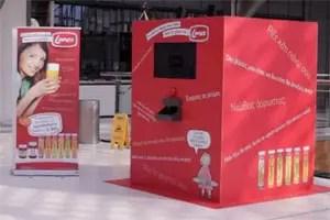 Άσε τη μαμά να... Lanes Vending Machine