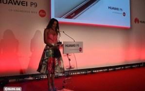 Huawei P9 greek launch event