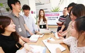 LG start-up
