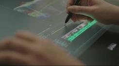 Dell Surface Studio PC teaser