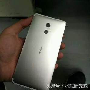 Nokia D1C back cover leak