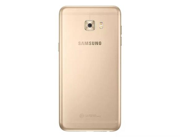 Samsung Galaxy C5 Pro back
