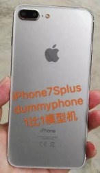 iPhone 7s Plus dummy leak (3)