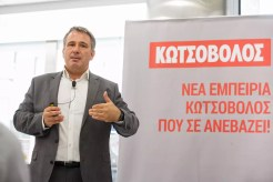 Νέο κατάστημα Κωτσόβολος στον Πειραιά