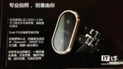 Nokia 7 Plus leak (3)