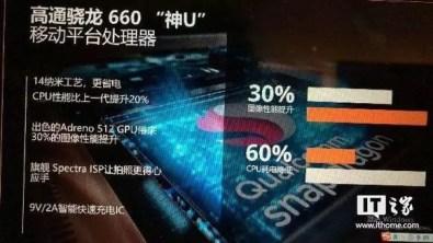Nokia 7 Plus leak (5)