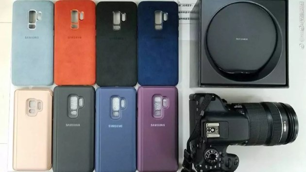 Samsung Galaxy S9 cases leak