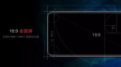 Lenovo S5 Display