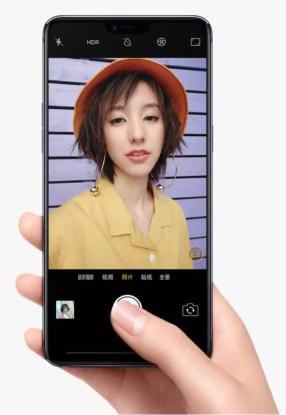Oppo R15 camera app (2)