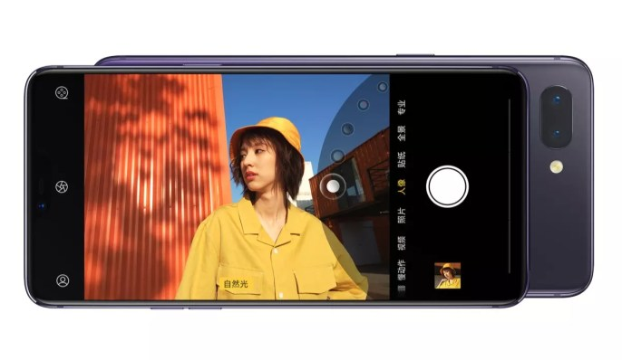 Oppo R15 camera app