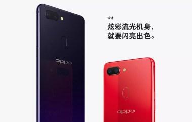 Oppo R15 camera