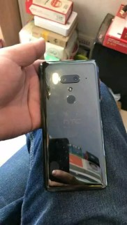 HTC U12+ hands on leak (6)
