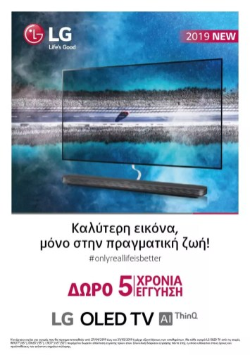 LG OLED AI ThinQ TV warranty promo
