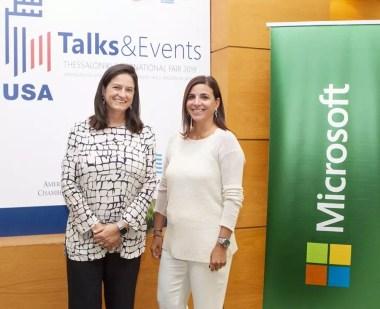 Η Microsoft στην 84η ΔΕΘ