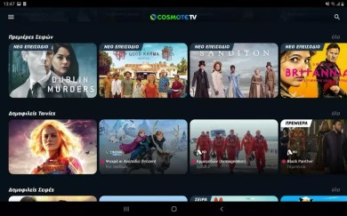 COSMOTE TV Over the Top Service movies