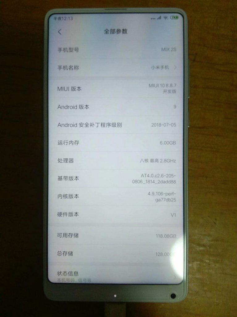 Xiaomi Mi Mix 2S Android Pie