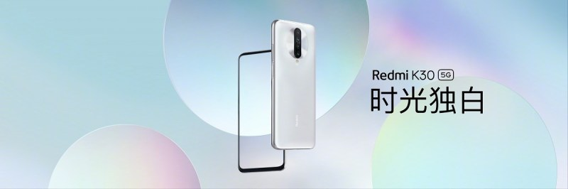 Redmi K30 5G and Redmi K30 4G launched in China