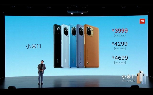 Xiaomi Mi 11 pricing in China and Chinese Yuan