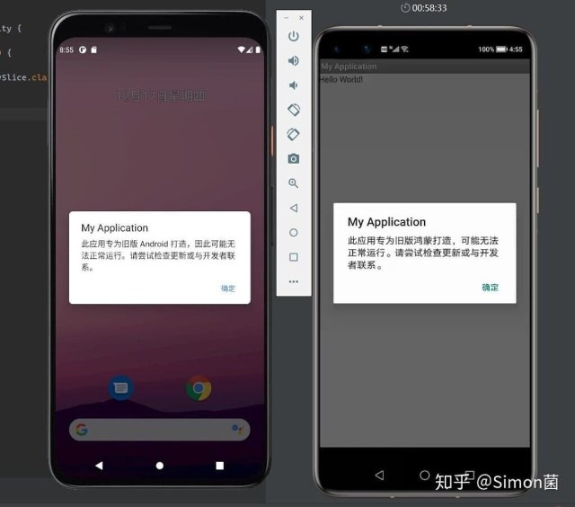 Hello World app on Android versus Harmony OS 2.0