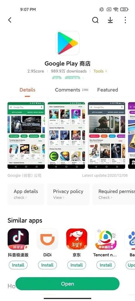 MIUI 12 screenshot