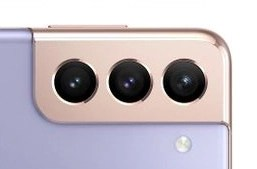 Galaxy S21 and Galaxy S21 Plus rear cameras