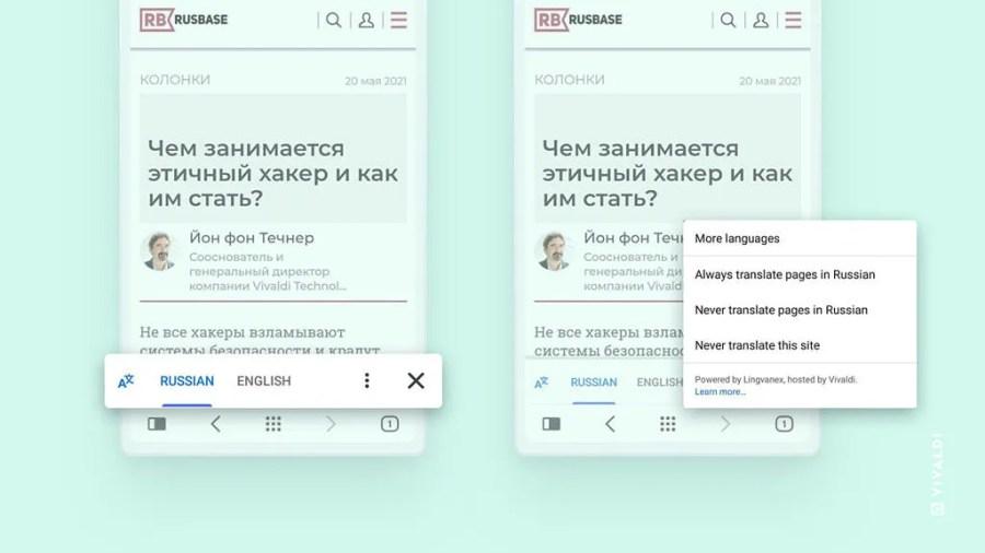 Vivaldi Translation pop-up in Vivladi browser on Android