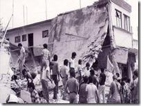 sismo del 24 de octubre de 1980