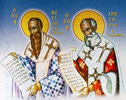 Άγ. Βασίλειος ο Μέγας & Γρηγόριος ο Θεολόγος