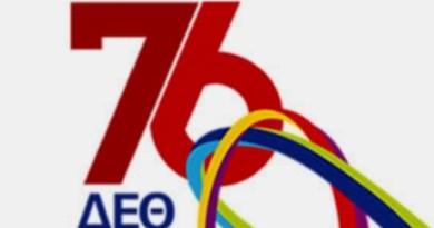 deth_logo_2011