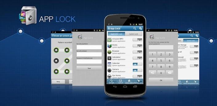 App Lock Android εφαρμογή