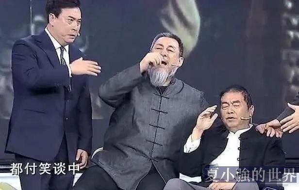 關二爺去演牛魔王:走出《三國演義》的日子 - 禁聞網