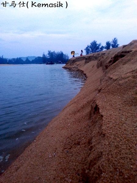 Pantai Kemasik