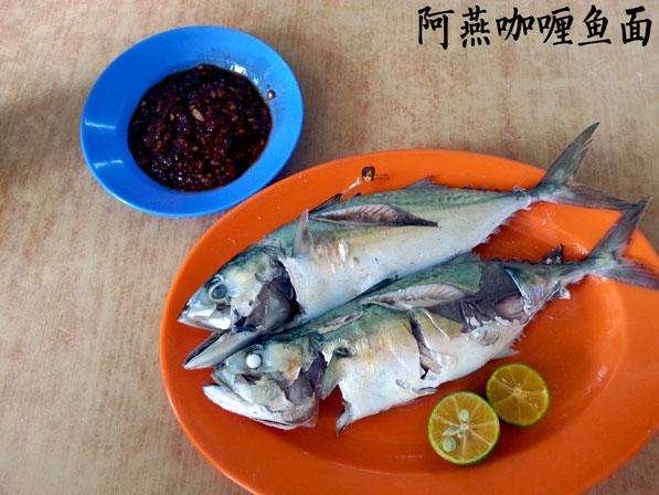 鱼 (时价) 虽然说是时价, 可是那时我们去的时候并不会很贵~ 我不得不称赞他们家的鱼, 新鲜已经不在话下了, 鱼肉的嫩度和鲜度都是刚刚好的, 淋上一点酸甘, 简直就是美味~