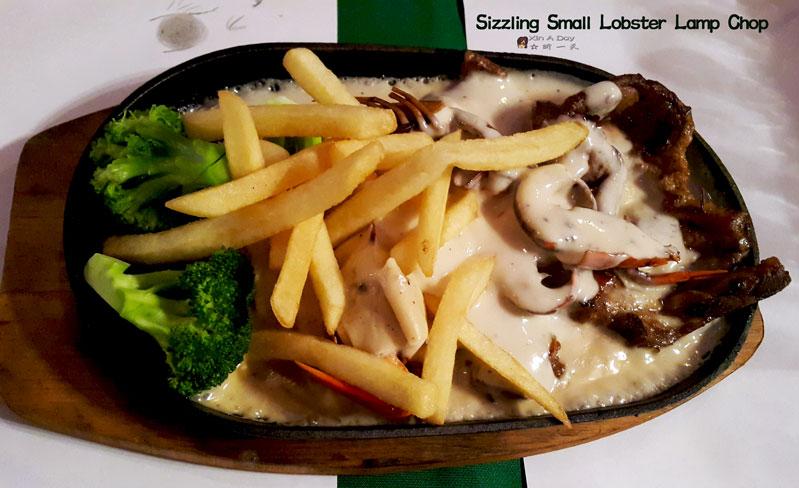 Sizzling Small Lobster Lamb Chop 铁板小龙虾烤羊排