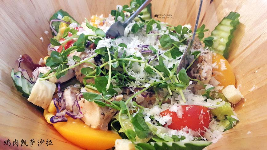 套餐沙拉 - 经典凯萨酱 Caesar salad