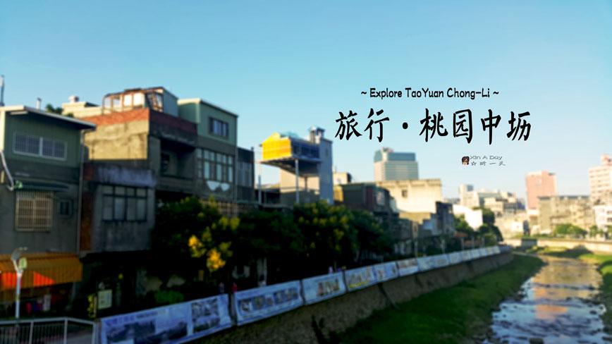 blog-tao-yuan-cover